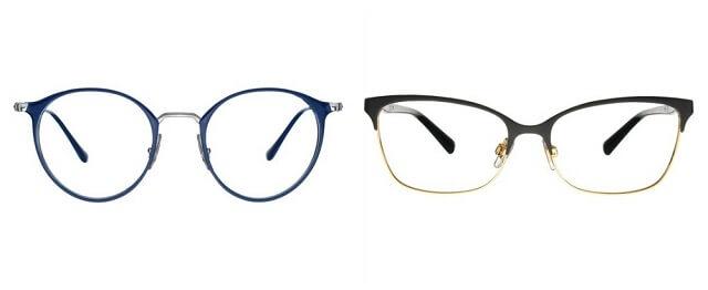 Okulary korekcyjne stylowe
