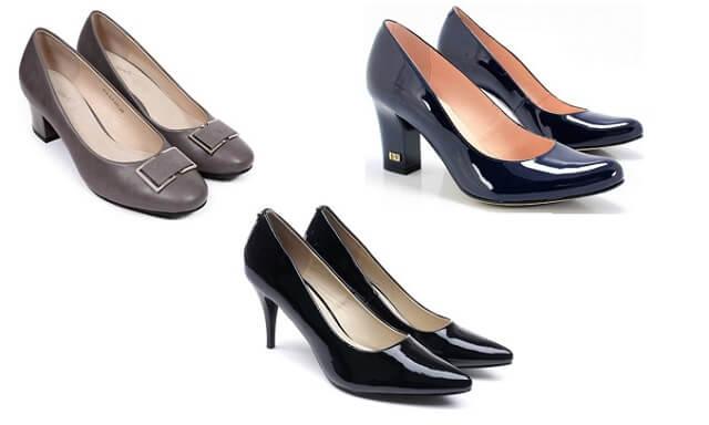Eleganckie buty do pracy